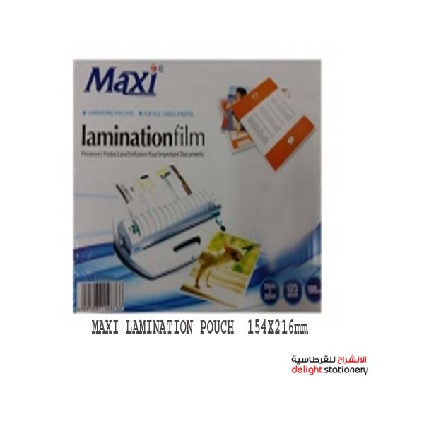 Maxi laminating pouch film a5 125 mic 154mmx216mm