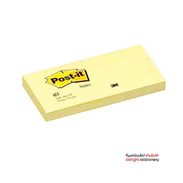 3M-653-POST-IT-1.5-x-2-YELLOW-100-SHEETS-PAD-1.jpg