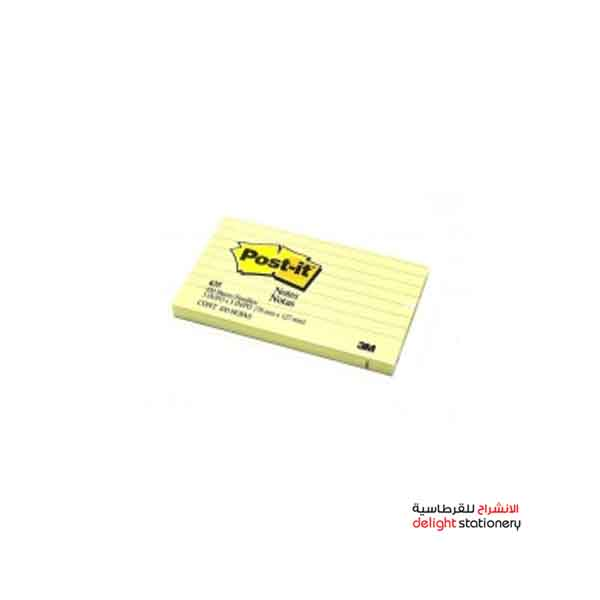 3M-POST-IT-NOTES-3-X-3-RULED-YELLOW-76MMX76MM.jpg