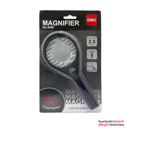 Deli 9090 magnifying glass 75mm
