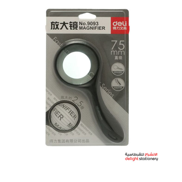 Deli 9093 magnifying glass 75mm