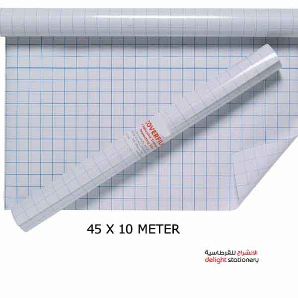 DELUXE-COVER-CLEAR-ROLL-SELF-ADHESIVE-45CM-X-10METER-1.jpg