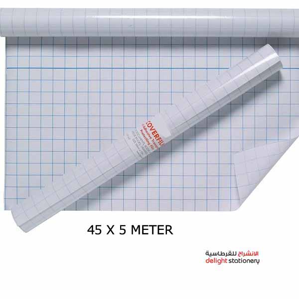 DELUXE-COVER-CLEAR-ROLL-SELF-ADHESIVE-45CM-X-5-METER-1.jpg