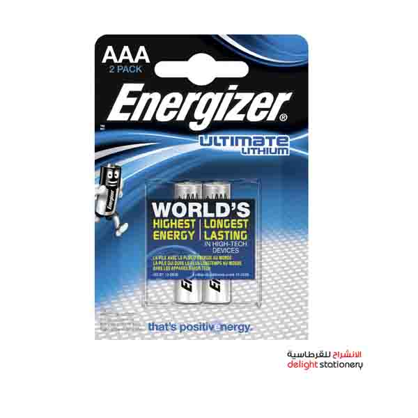 Energizer battery aaa ultimate lithium l92 (2 pack)