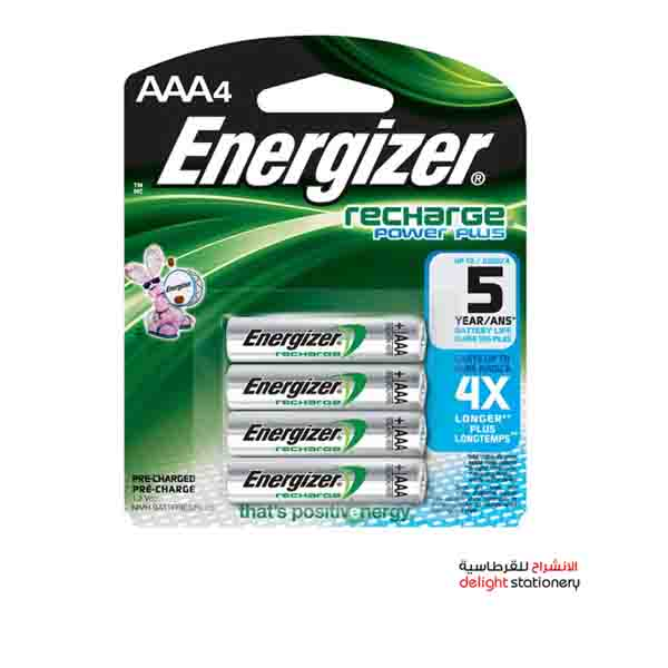 Energizer rechargeable aaa nh12 battery 1.2v (4 pack)