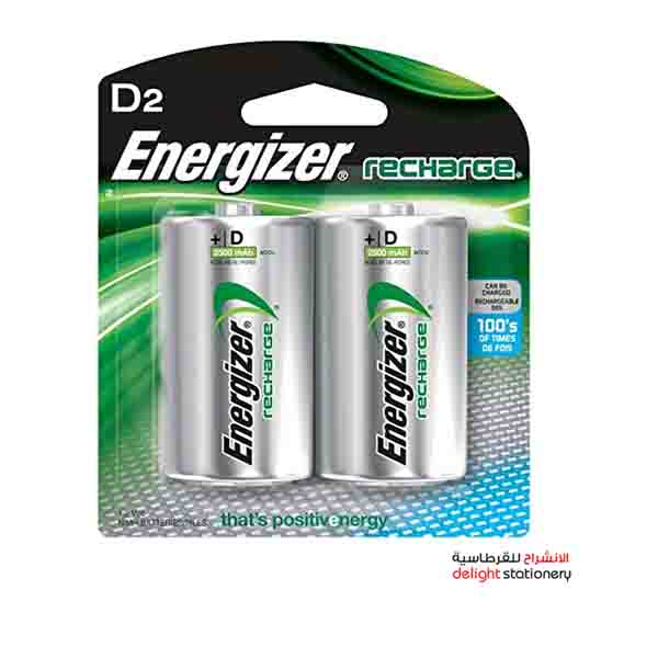 Energizer rechargeable d size nh50 battery 2500mah (2 pack)