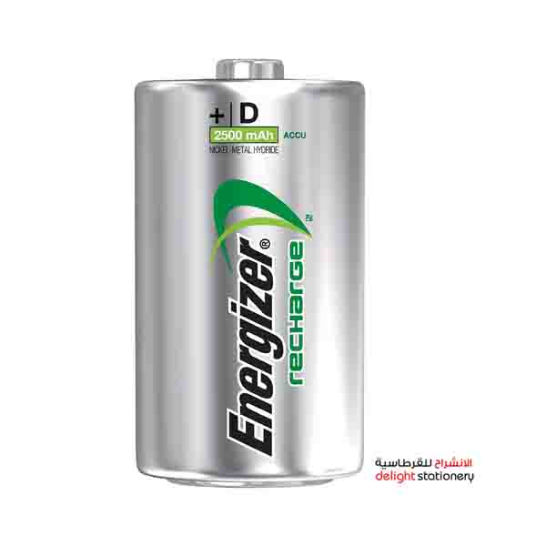 Energizer rechargeable d size nh50 battery 2500mah