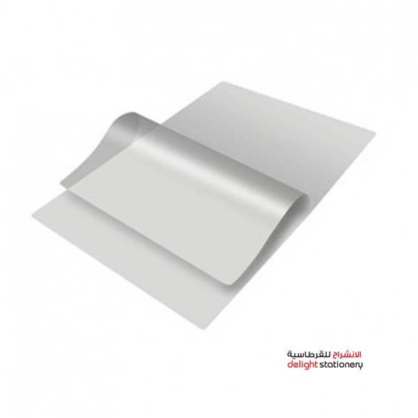 Maxi laminating pouch film a3 125 mic 303mmx426mm