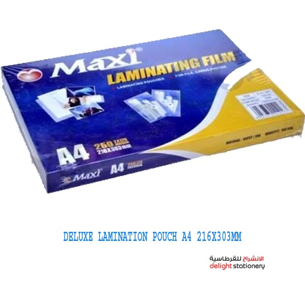 Maxi laminating pouch film a4 125 mic 216mmx303mm