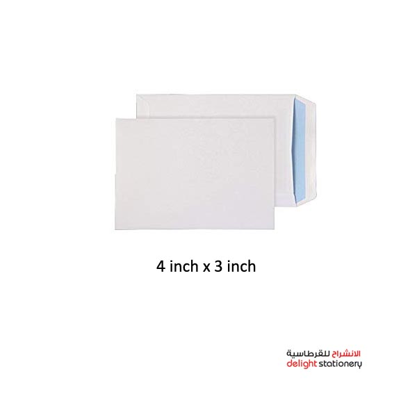 Maxi white envelopes 4 inch x 3 inch peel&seal 80gsm