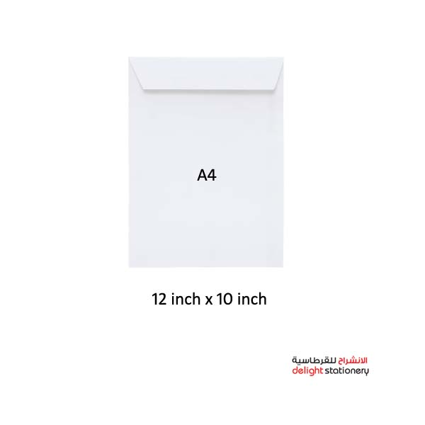 Maxi white envelopes a4 peel&seal 12 inch x10 inch 100gsm