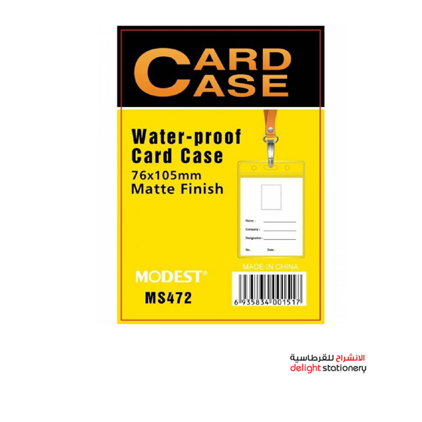Modest ms472v water proof card case matte finish