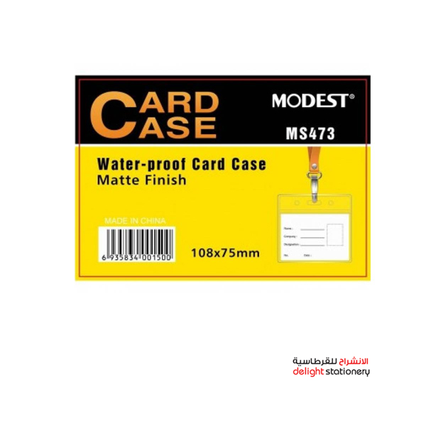 Modest ms473 water proof card case matte finish