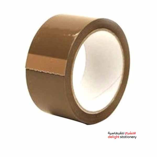 MODEST-PACKING-TAPE-BROWN-48-MM2-INCH-50YARD.jpg