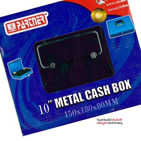 Partner cash box metal with key 10